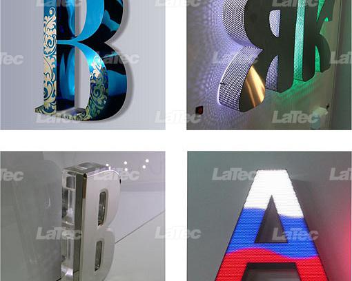 Stainless steel letters 2